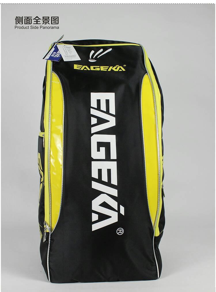 กระเป๋า Eageka แบคแพคใบใหญ่ สีเหลืองดำ