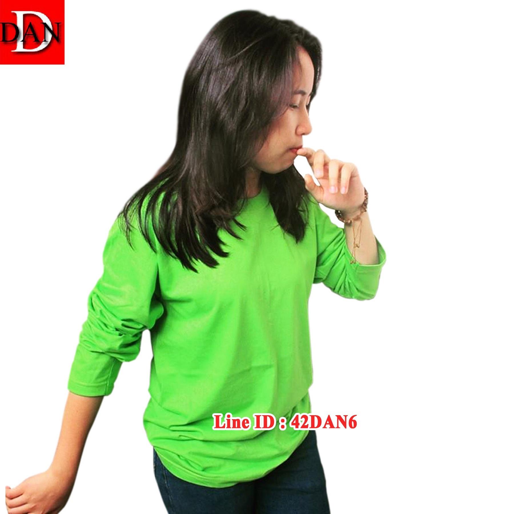 เสื้อแขนยาว คอลกม สีเขียวตอง