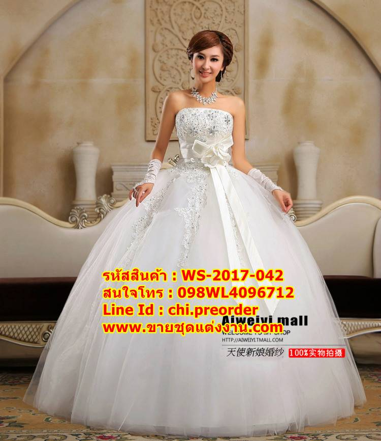 ชุดแต่งงานราคาถูก กระโปรงสุ่มผูกโบว์ใหญ่ ws-2017-042 pre-order