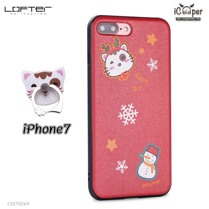 LOFTER Soft Case - Cat Reindeer (iPhone7)