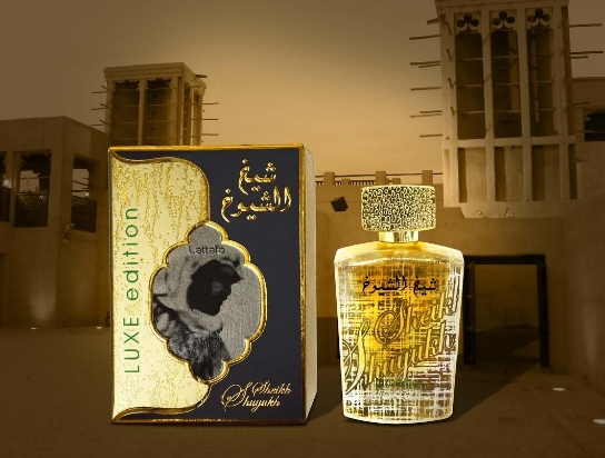 น้ำหอมอาหรับ Sheikh Al Shuyukh Luxe Edition