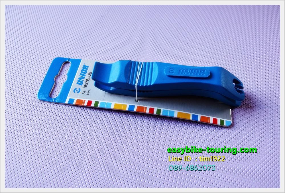 เครื่องมืองัดยาง UNIOR -Made in Czech / สีฟ้า