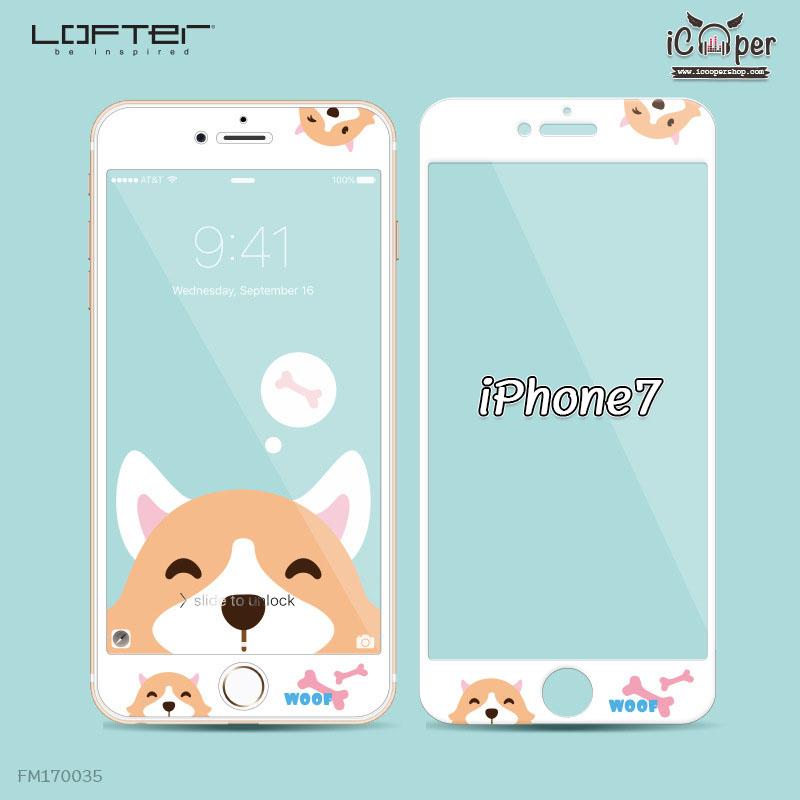 LOFTER White Pets Full Cover - Corgi (iPhone7)