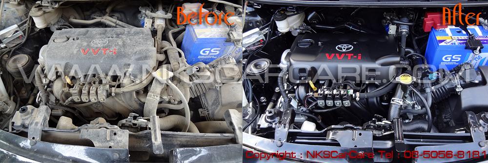 ล้างห้องเครื่อง NKS Car Care