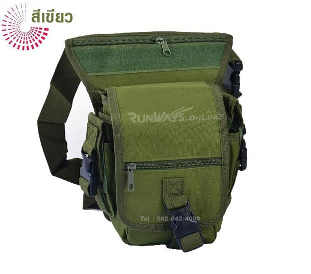 กระเป๋าคาดเอว คาดขา - สีเขียว