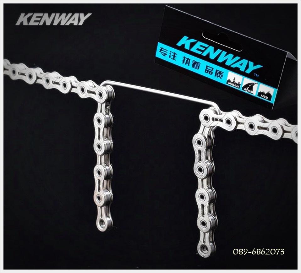 ขอเกี่ยวโซ่ Kenway /เวลาถอดเปลี่ยนโซ่