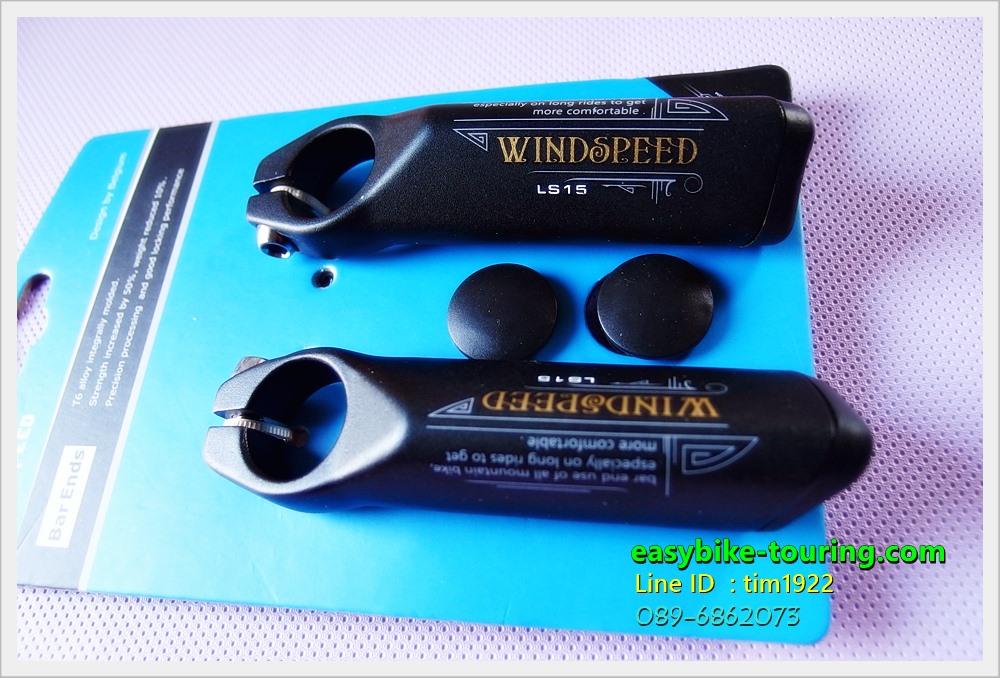 บาร์เอน Windspeed LS-15 / Design by Belglum