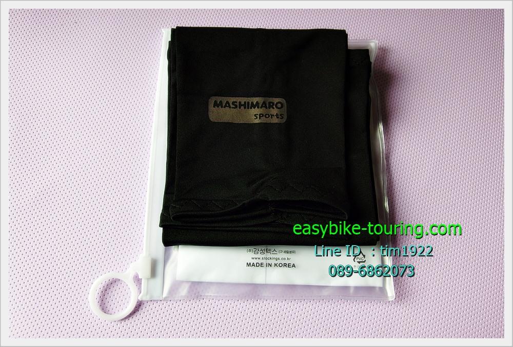 ปลอกแขน Mashimaro / สีดำ / Made in Korea