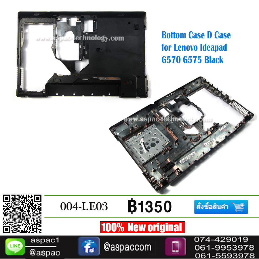 Laptop Bottom Case for Lenovo G570 G575 Series with HDMI Port