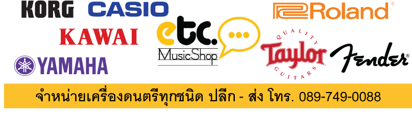 etc. Music Shop