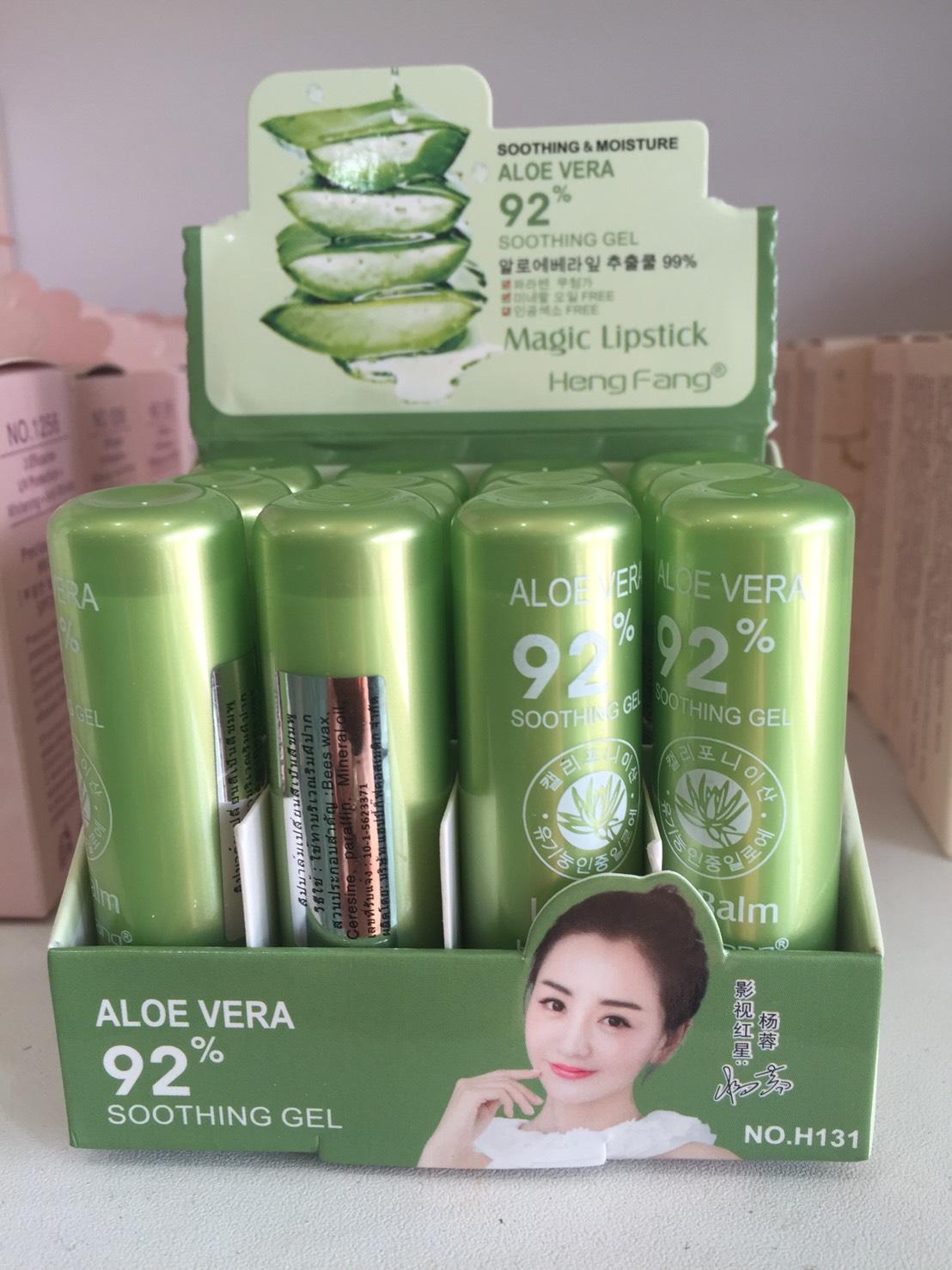 ลิปว่านหางจรเข้ 92% Hengfang Aloe vera 92% Soothing gel