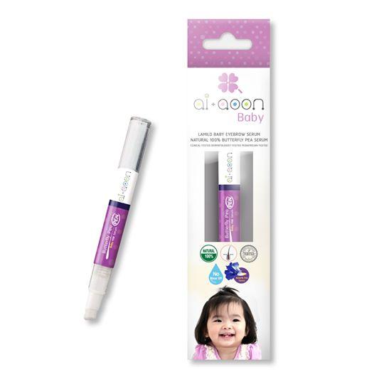 เซรั่มอัญชัญบำรุงคิ้วสำหรับเด็ก ( ai+aoon baby eyebrow serum ) 2.0 ml.**