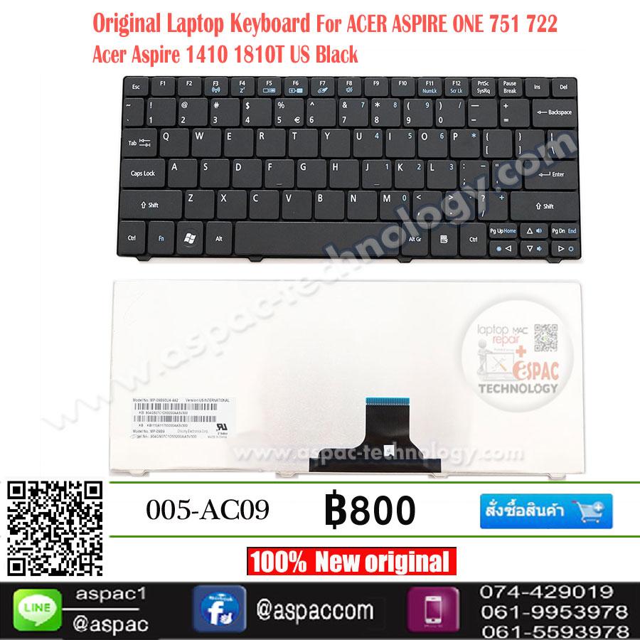 Keyboard Acer Aspire One 751, Aspire 1400 , 1640, 1650, 1680, 1690 Series US Black