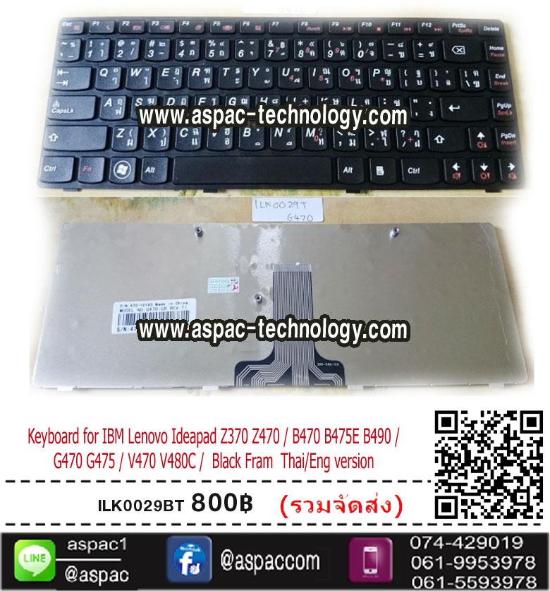 Original Thai/Eng Keyboard for Lenovo Z370 Z470 / B470 B475E B490 / G470 G475 / V470 V480C Black Frame AEKL6U0030 25013004 MP-10A13US-6864
