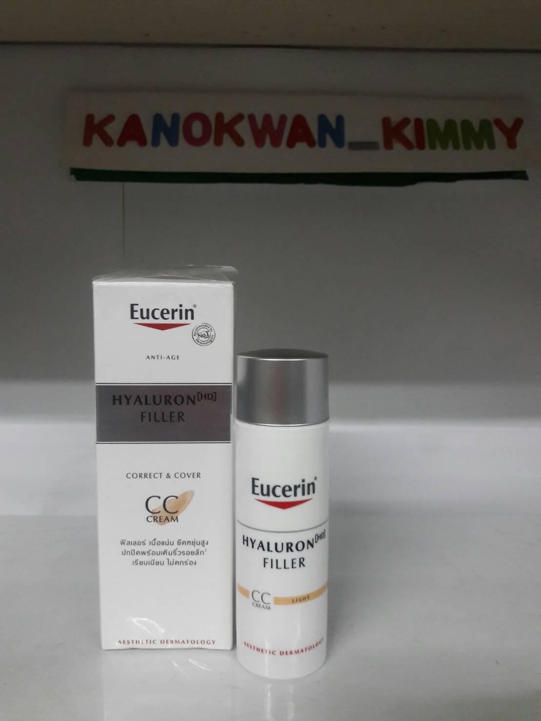 #EUCERIN Hyaluron Filler CC Cream (ขนาด50ml)