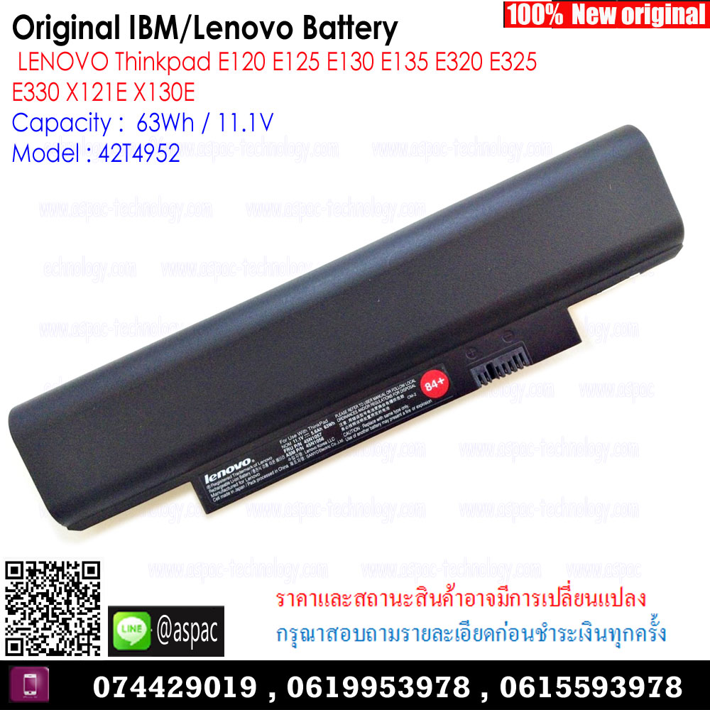Original Battery 42T4952 / 63WH / 11.1V For LENOVO Thinkpad E120 E125 E130 E135 E320 E325 E330 X121E X130E