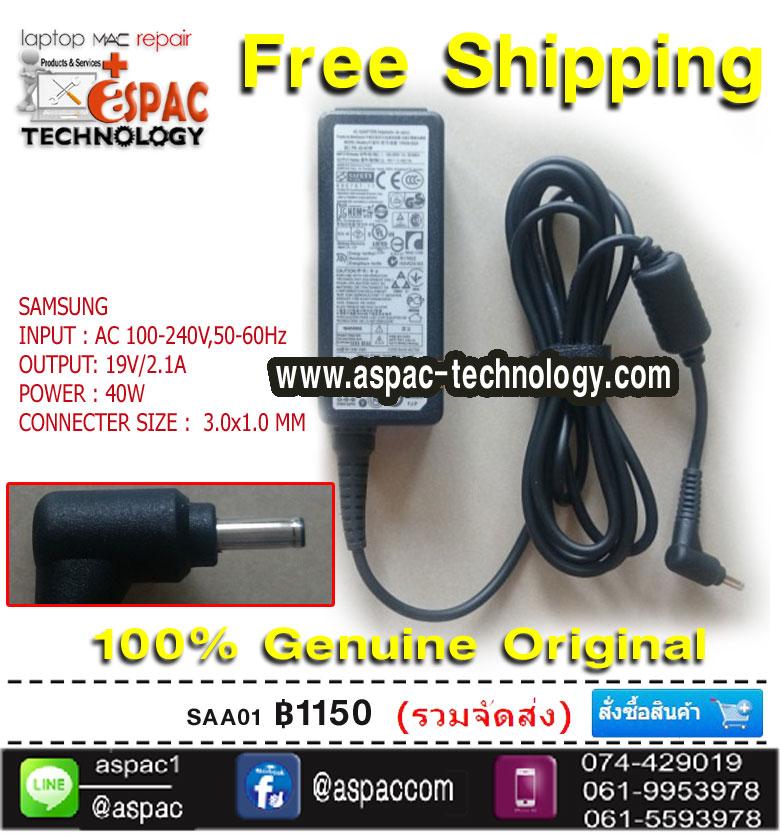 SAMSUNG Original Adapter อแด๊ปเตอร์ของแท้ 19V 2.1A หัว 3.0x1.0 MM 40W