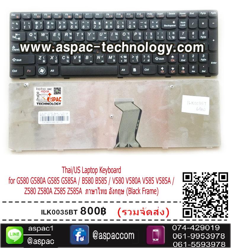 Thai/US Laptop Keyboard for LENOVO G580 G580A G585 G585A / B580 B585 / V580 V580A V585 V585A / Z580 Z580A Z585 Z585A (Black Frame)