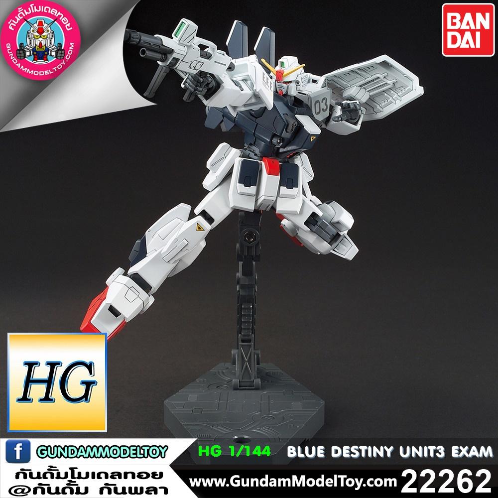 HG BLUE DESTINY UNIT3