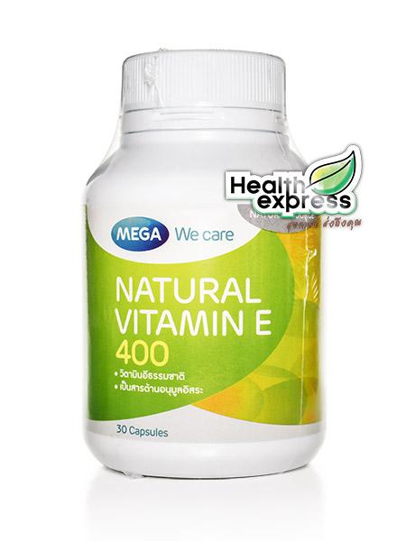 Mega We Care Natural Vitamin E 400 IU เมก้า วี แคร์ เนเชอรัล วิตามิน อี บรรจุ 30 แคปซูล