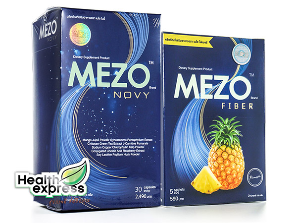 Mezo Novy + Mezo Fiber [แพ็คคู่]