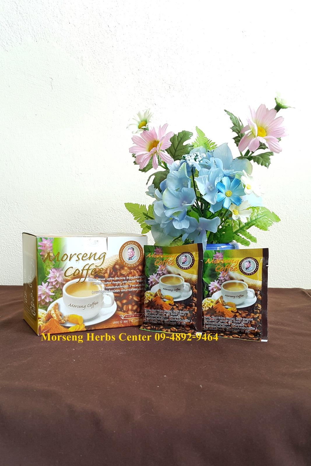 กาแฟผสมสมุนไพร สูตร 2 (กล่องเล็ก)