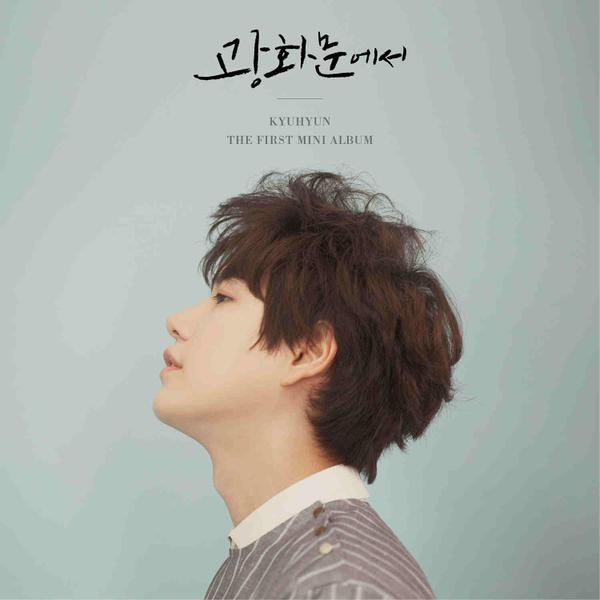 Kyuhyun the 1st Mini album At Gwanghwamun CD