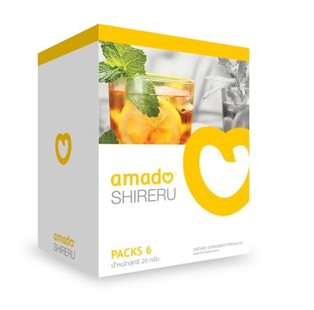 อมาโด้ ชิเรรุ AMADO Shireru กล่องเหลือง