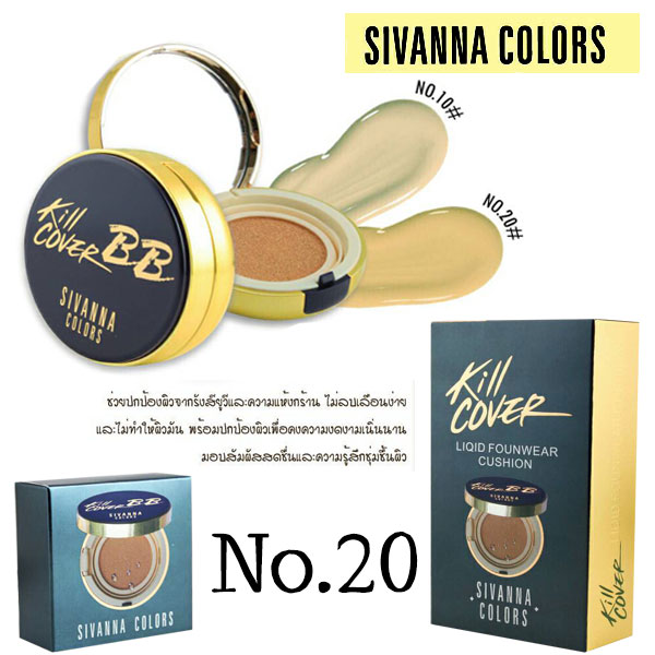 Kill Cover SPF50 PA++Cushion BB Cream Sivanna No.20(แถมรีฟิล)