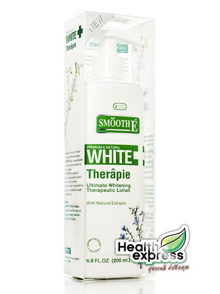 Smooth E White Therapie Moisturising Lotion สมูท อี ไวท์เทอราพี มอยซ์เจอร์ไรซิ่ง โลชั่น (ขวดสีขาว)