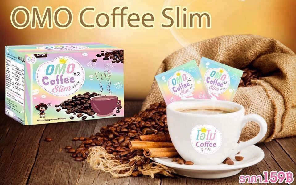 กาแฟโอโม่ สลิม ( OMO Coffee Slim ) 10ซอง/กล่อง
