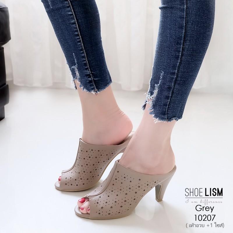 รองเท้าส้นสูงสีเทา ปราด้า LB-10207-เทา
