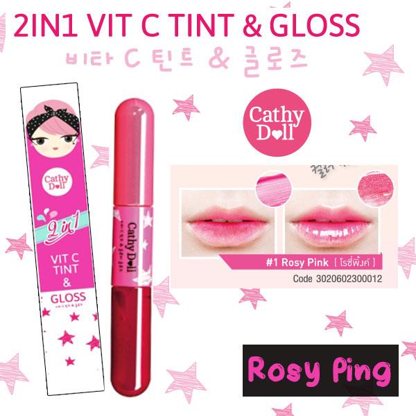 2in1 Vit C Tint Gloss Cathy Doll Rosy Ping ทินท์ผสมวิตามินซี