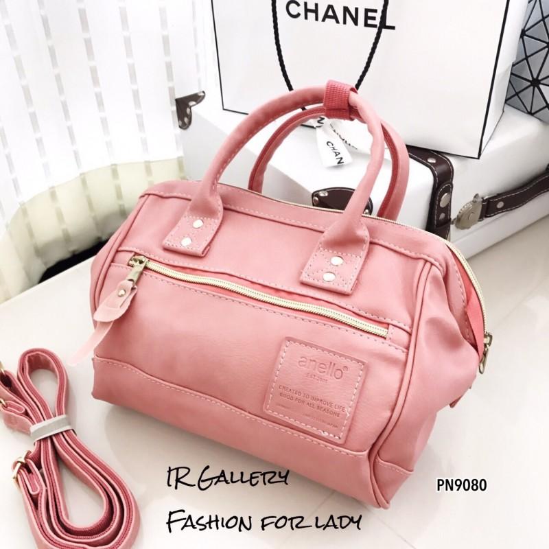 กระเป๋าถือ กระเป๋าสะพายข้างผู้หญิง งานพรีเมี่ยม วัสดุหนังพียูคุณภาพดี Anello [สีชมพู ]