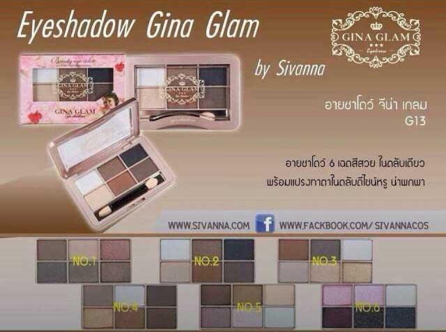 Gina Glam EyeShadow จีน่า เกลม อายแชโดว์ 6 สี(เบอร์1)