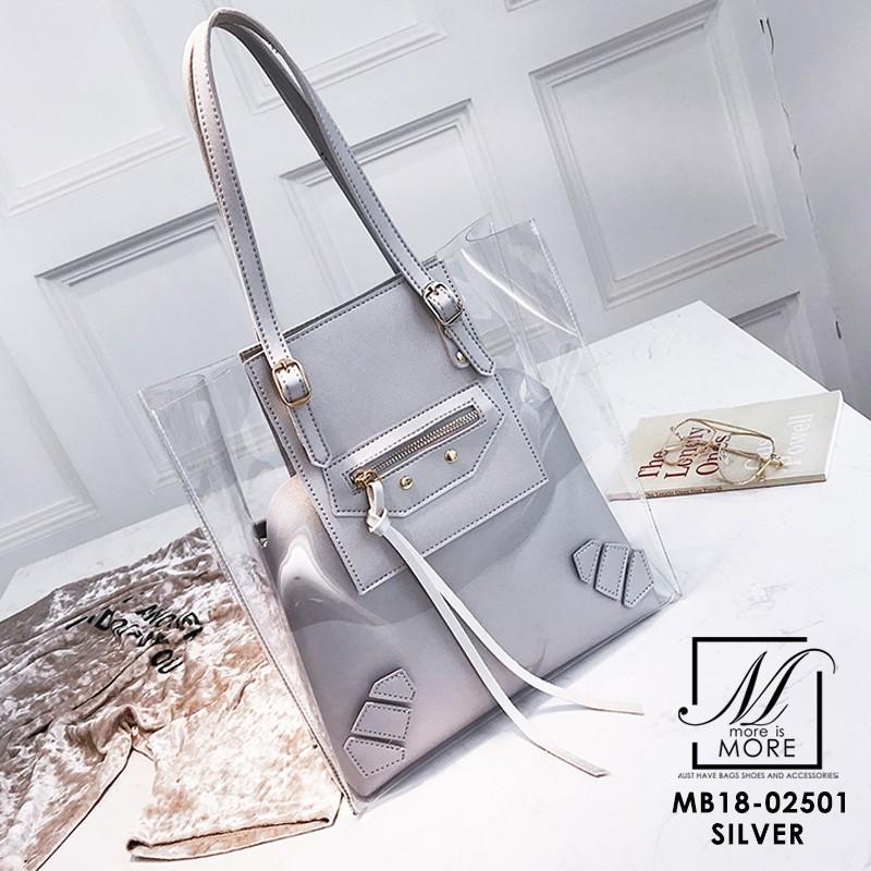 กระเป๋าแฟชั่นงานนำเข้าแบบวัสดุพลาสติกใสดีไซน์สุดเก๋ส์ MB18-02501-SIL (สีเงิน)