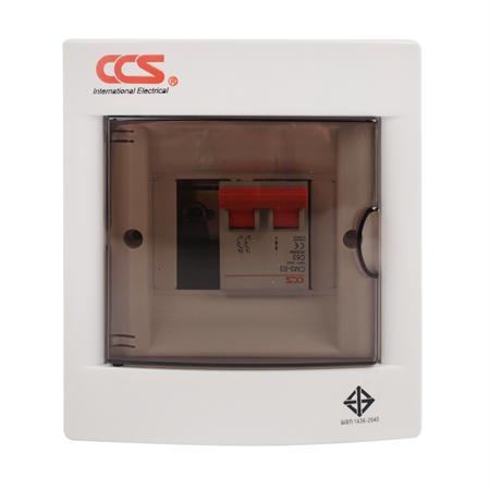 ตู้กันดูด CCS 2 ช่อง