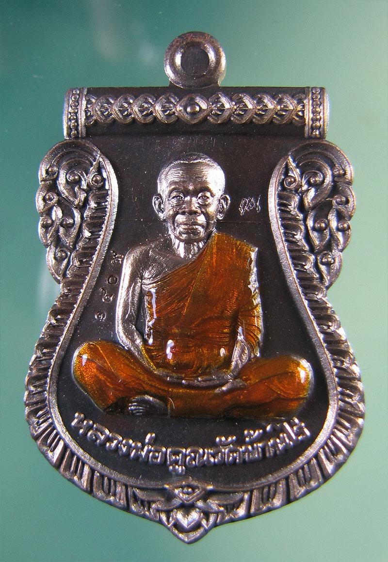 เหรียญ หลวงพ่อคูณ รุ่น เสมานิรันตรายเหนือดวง เนื้อนวะจีวรเหลือง (แจกกรรมการ) NO.1409 กล่องเดิม