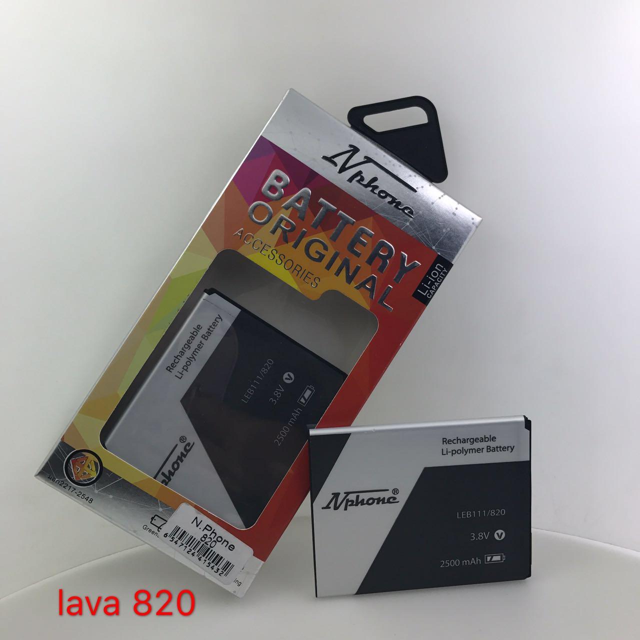 แบตเตอรี่ ม.อ.ก ( ยี่ห้อ N-Phone ) lava 820 // LEB111