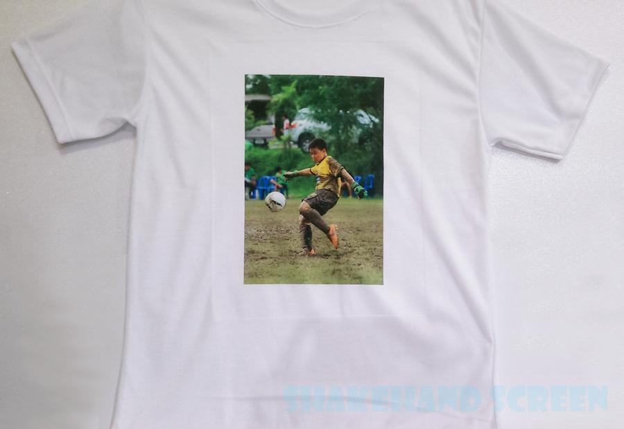 Auu Shirt