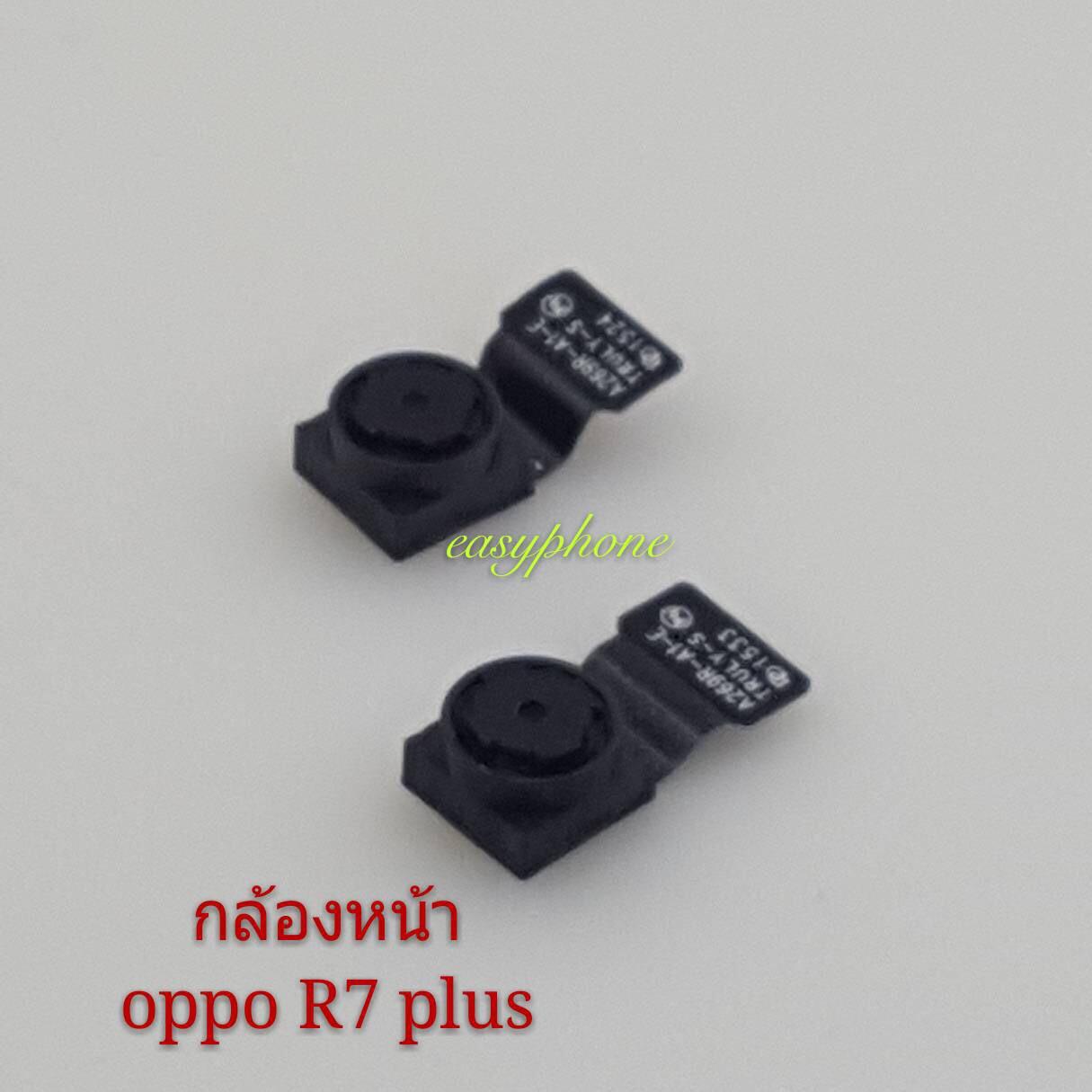 สายแพรกล้องหน้า OPPO R7 Plus