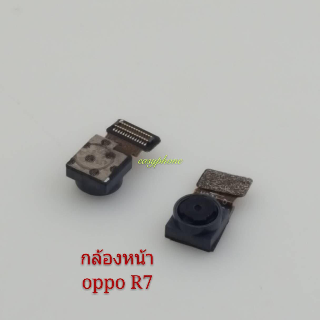 สายแพรกล้องหน้า OPPO R7
