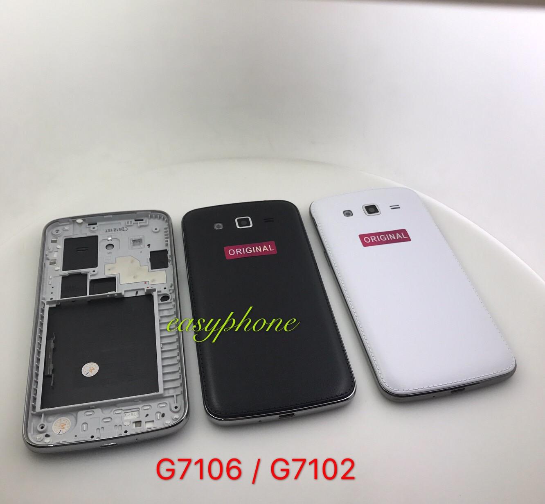 หน้ากาก Samsung G7106/G7102 // Grand 2