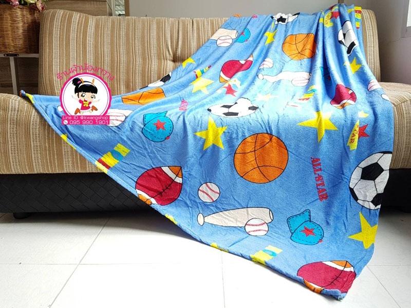 ผ้าห่มนาโน เซ็ต2