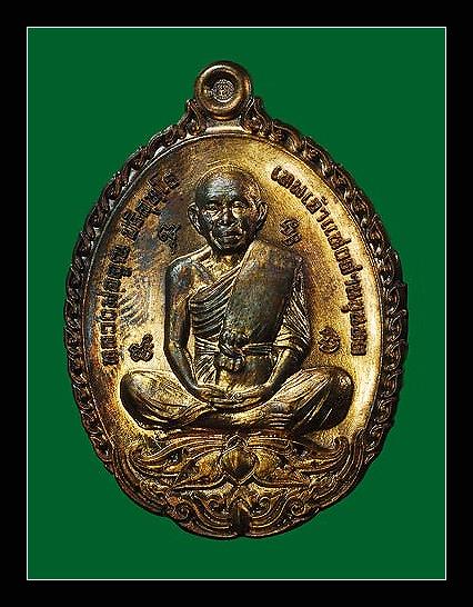 เหรียญ เปิดโลก (มหามงคล) หลวงพ่อคูณ วัดบ้านไร่ ปี57 เนื้อนวะพรายทอง กล่องเดิม สร้าง 333 เหรียญ (2)