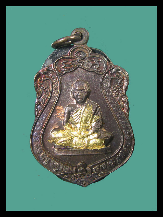 เหรียญเสมาหลวงพ่อคูณ รุ่นบารมี 71 วัดแจ้งนอก ปี36 เนื้อทองแดง ทาทอง (ปลุกเสกพิธีเดียวกับเจริญพรบนครึ่งองค์)