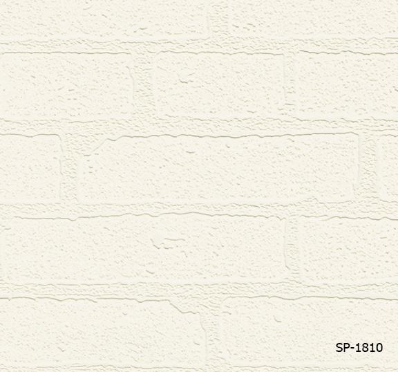 วอลเปเปอร์ลายพื้น สีขาว