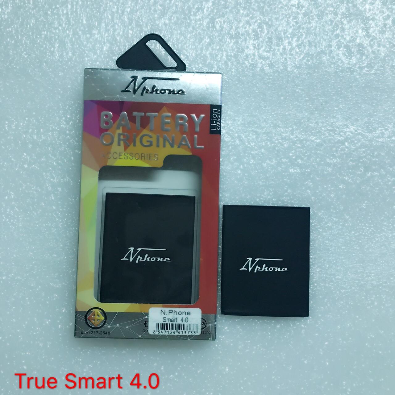 แบตเตอร์รี่ งานบริษัท ( มี มอก ไส้เต็ม ) True Smart 4.0