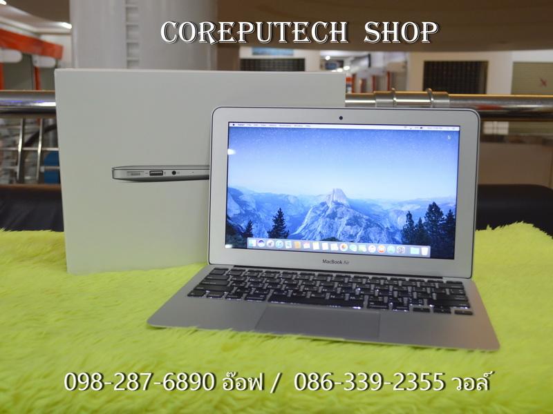 MacBook Air 11-inch Intel Core i5 1.6GHz. Ram 4 SSD 128 Early 2015.