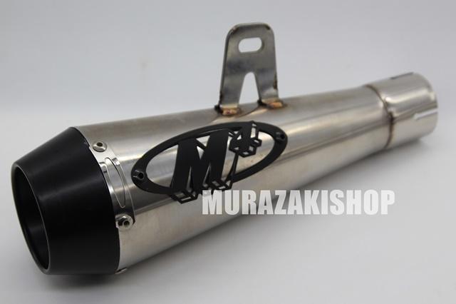ปลายท่อ M4 ใส่คอ2นิ้ว ราคา2500